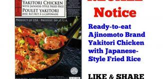 Costco Canada  RECALL – Ajinomoto Brand Yakitori Chicken
