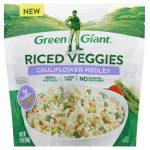 Green Giant Coupon Save $1.00  (Printable)
