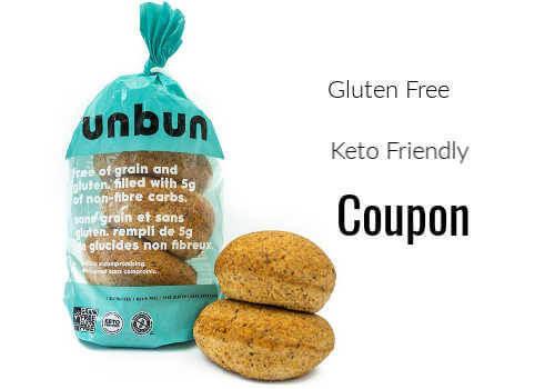 UnBun Coupon: Save $2.00 on Keto Bread