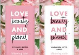 Love Beauty Planet free SAmple