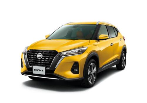 Win a Nissan Car ( kick)